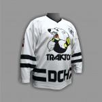 Хоккейный Свитер Трактор