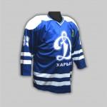 Образцы хоккейных свитеров