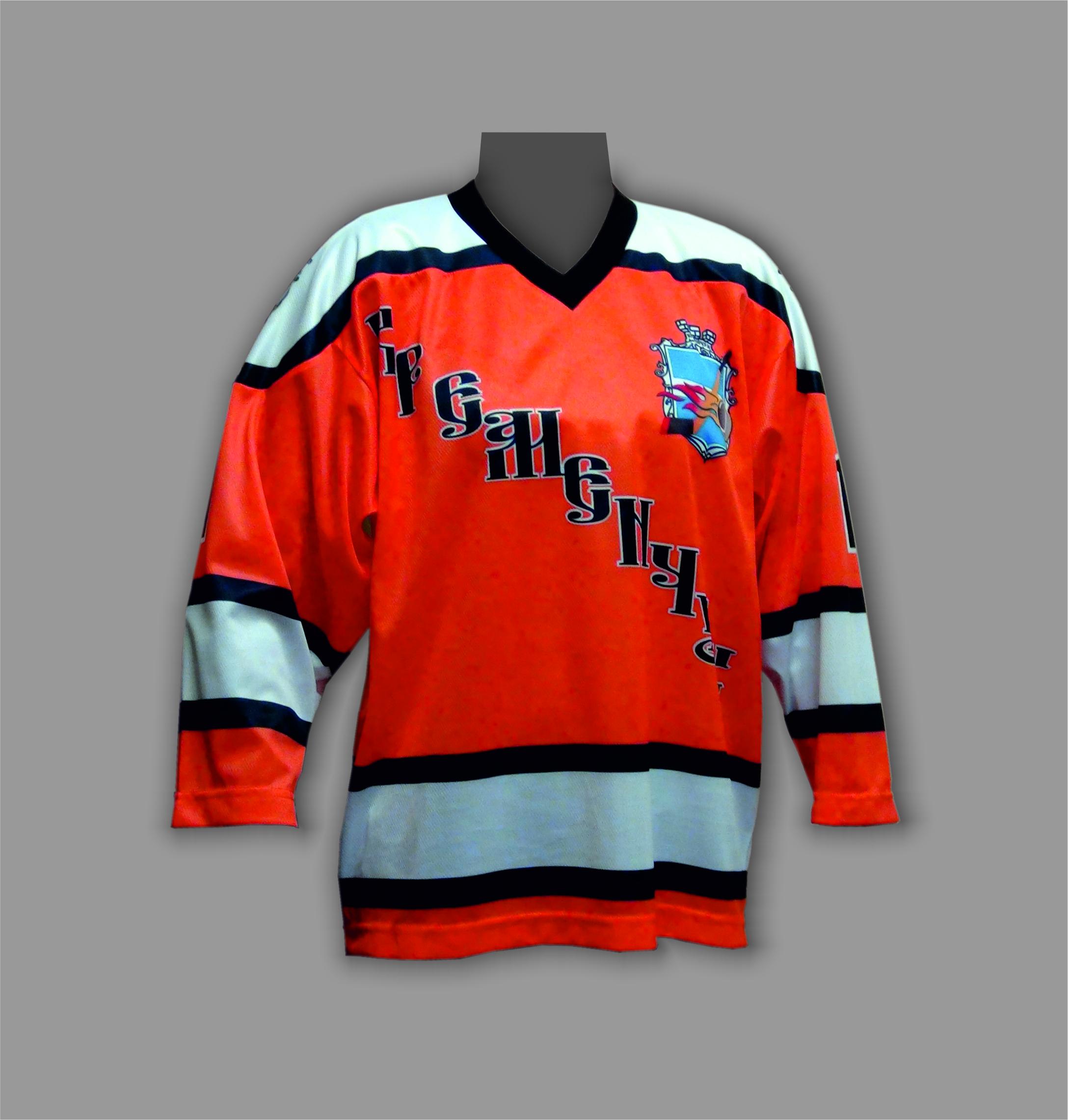 Как сделать хоккейную майку о своей фамилией Футбольные футболки: майки с футбольными клубами на заказ от