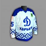 Хоккейный  свитер Динамо Харьков-ветераны 2010