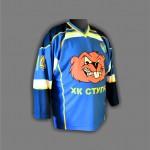 Хоккейный  свитер ХК Стугна-синие 1